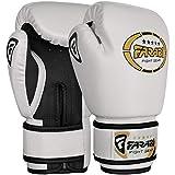 Farabi junior Starlux 4oz boxeo para niños. MMA, Muay Thai, kickboxing...